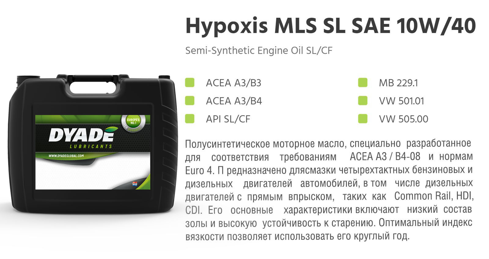 Масло моторное Hypoxis MLS SL SAE 10W40 (20L)
